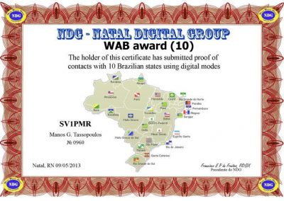 sv1pmr-awards-168