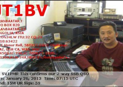 sv1pmr-qsl-card-105