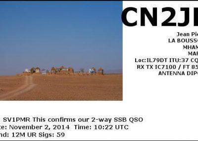 sv1pmr-qsl-card-106