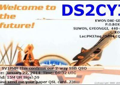 sv1pmr-qsl-card-137