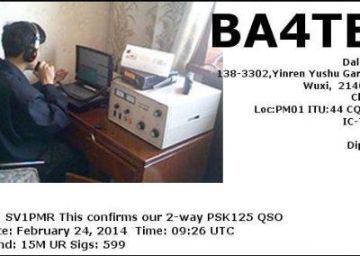 sv1pmr-qsl-card-34