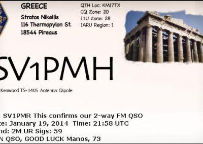 sv1pmr-qsl-card-60