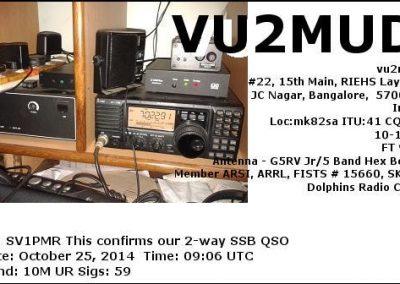 sv1pmr-qsl-card-71