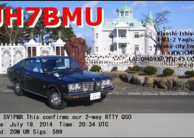 sv1pmr-qsl-card-87