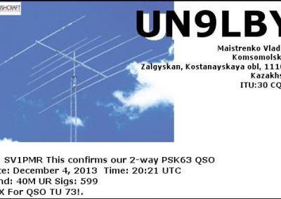sv1pmr-qsl-card-92