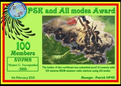 sv1pmr-awards-10