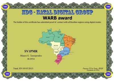 sv1pmr-awards-175