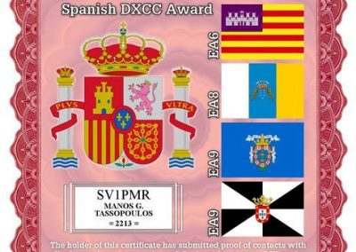 sv1pmr-awards-62