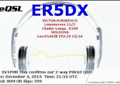 sv1pmr-qsl-card-104