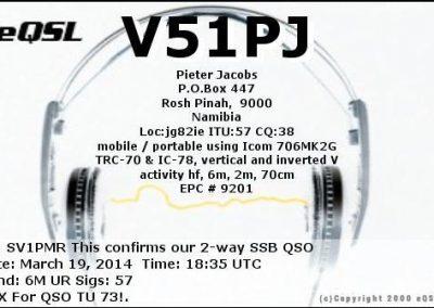sv1pmr-qsl-card-107
