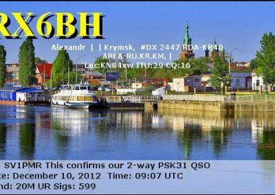 sv1pmr-qsl-card-123