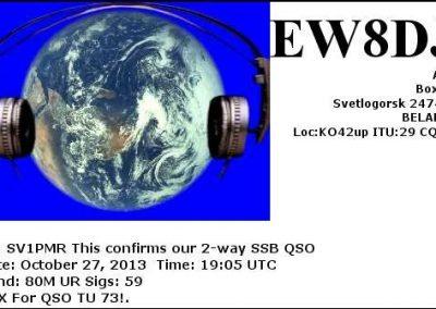 sv1pmr-qsl-card-13