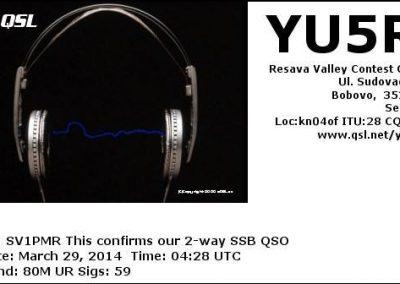 sv1pmr-qsl-card-132