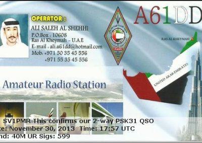 sv1pmr-qsl-card-157