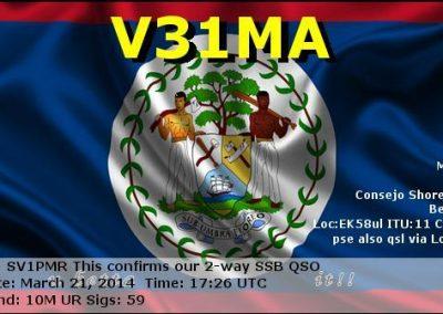 sv1pmr-qsl-card-16