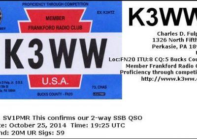 sv1pmr-qsl-card-166
