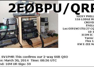 sv1pmr-qsl-card-42