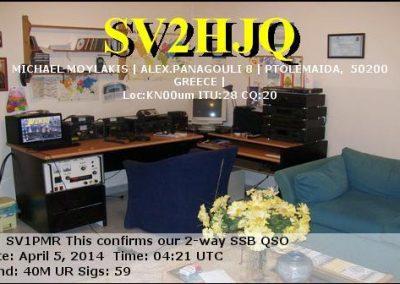 sv1pmr-qsl-card-57