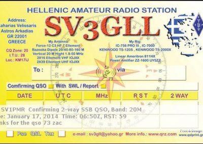 sv1pmr-qsl-card-59
