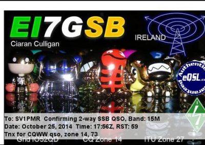 sv1pmr-qsl-card-79