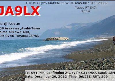sv1pmr-qsl-card-85