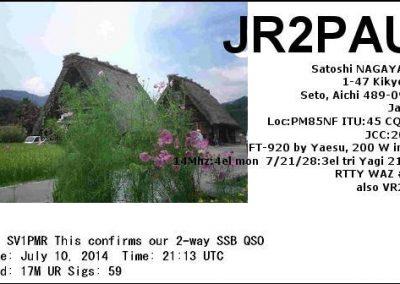 sv1pmr-qsl-card-88